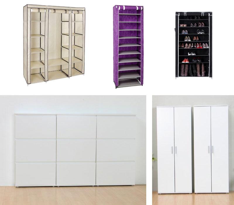Ikea Schuhschrank Dunkelbraun ~ schuhregal holz schmal  Willkommen bei www schuhregal profi com